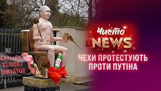 Статуя голого Путіна на золотому унітазі ЧистоNews 2021