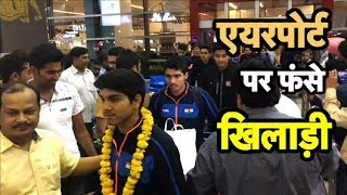 EXCLUSIVE : Junior Indian Shooting Team Stranded At Bangkok Airport | Sports Tak