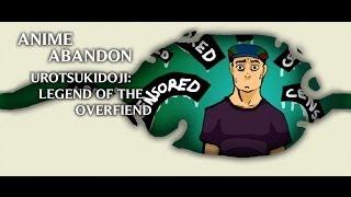 Anime Abandon: Urotsukidoji