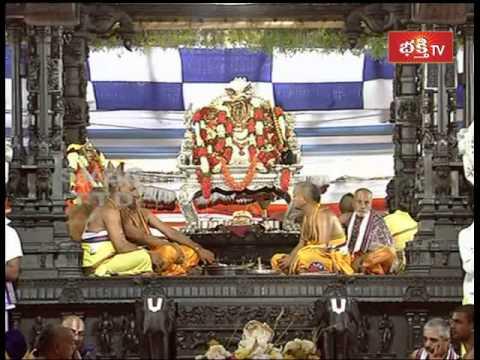 Sri Rama Pattabhishekam Live From Bhadrachalam - Part 1