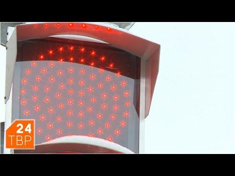 В Сергиево-Посадском округе обновляют светофоры   Новости   ТВР24