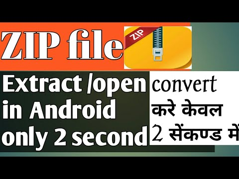 How To Extract/open Zip Files On Android In Hindi | How To Convert Zip To Pdf File In Android