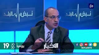 وزير البلديات .. لا رفع لضريبة المسقفات في الوقت الحالي - (29-11-2017)