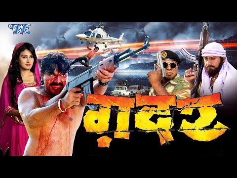 Gadar - Superhit Bhojpuri Full Movie - Pawan Singh, Nidhi Jha, Neha Singh