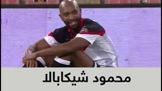 محمود شيكابالا لاعب الرائد يتلاعب بلاعبي الاتحاد