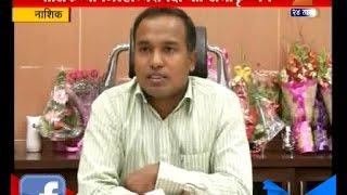 Nashik | New Collector Appointed