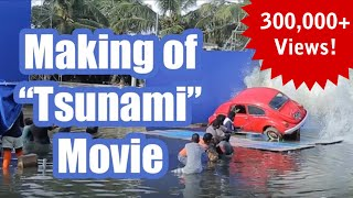 Making of Tsunami |  Sri Lankan Movie  |  YouThamizha