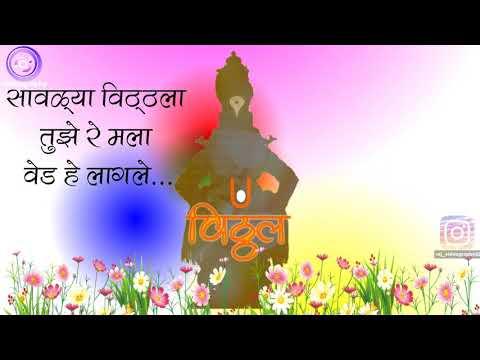 Savlya Vitthala Tujhe Re Mala Ved He lagale WhatsApp Video Status