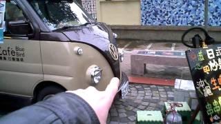 New Classic VW Mini Van