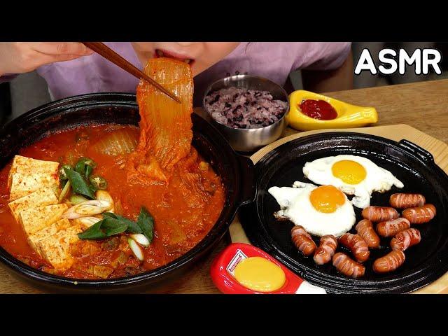김치찌개와 김치찜 그 사이 반찬은 계란후라이, 비엔나소시지 꿀🍯 조합 먹방 ASMR Mukbang