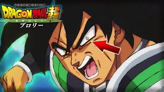Dragon Ball Super Movie: Broly | Broly's Secret power....Why he is so strong |