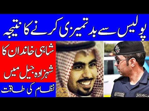 An Important News From Kuwaiti Royal Family
