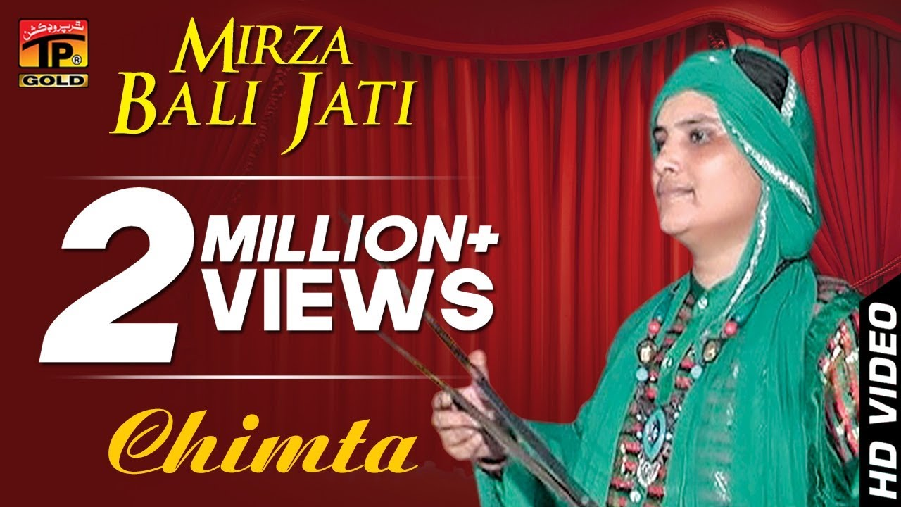 Mirza Bali Jati Chimta Latest Punjabi And Saraiki Youtube