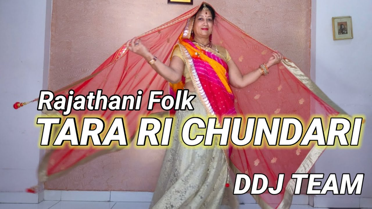 बाईसा रा बीरा जैपुर जाजो/तारा री चुनड़ी | Rajathani Marwari Bride-Groom's Mother Dance | DDJ TEAM