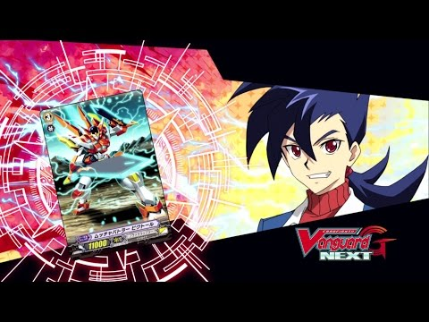 [TURN 18] Cardfight!! Vanguard G NEXT Official Animation - Mano A Mano