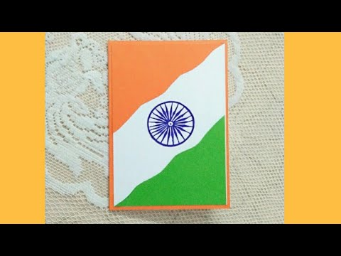 GREETING CARD IDEA FOR INDEPENDENCE DAY CARDINDEPENDENCE DAY CARD