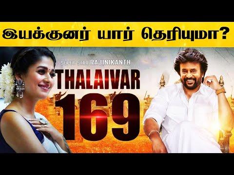 மீண்டும் இணையும் மாஸ் கூட்டணி! - Thalaivar 169 Update | Rajinikanth | Nayanthara | HD