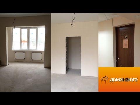 Недвижимость Краснодара, Коммерческая недвижимость
