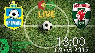 FC Kremin Kremenchuk vs Obolon-Brovar full match