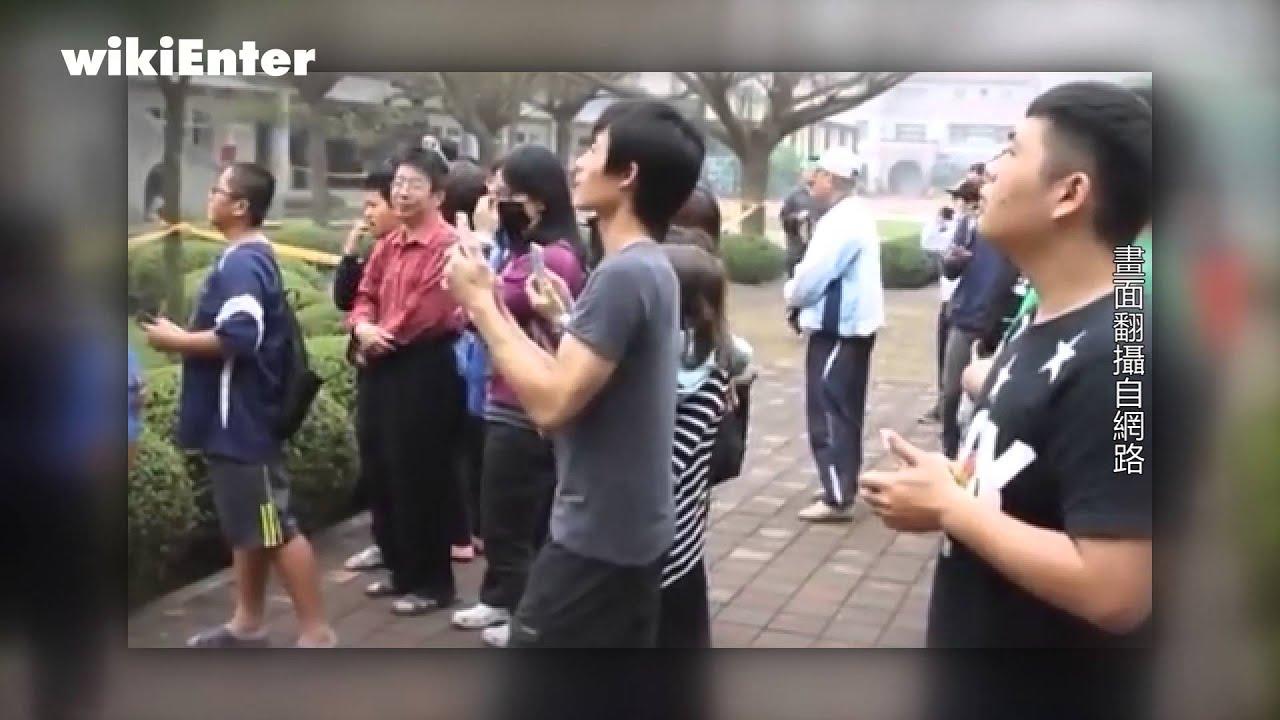 子瑜考試大批粉絲守候 雙手合十「謝謝大家」 - YouTube
