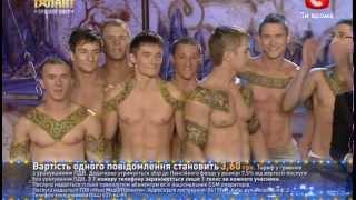 Україна має талант 4: WORKOUT KIEV (финал)(Украина имеет талант 4! Коллектив