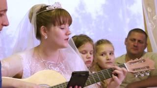 Песня невесты (live). Лесосибирск, Енисейск.