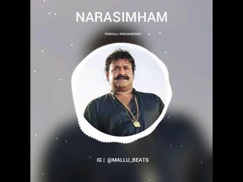 Narasimham bgm