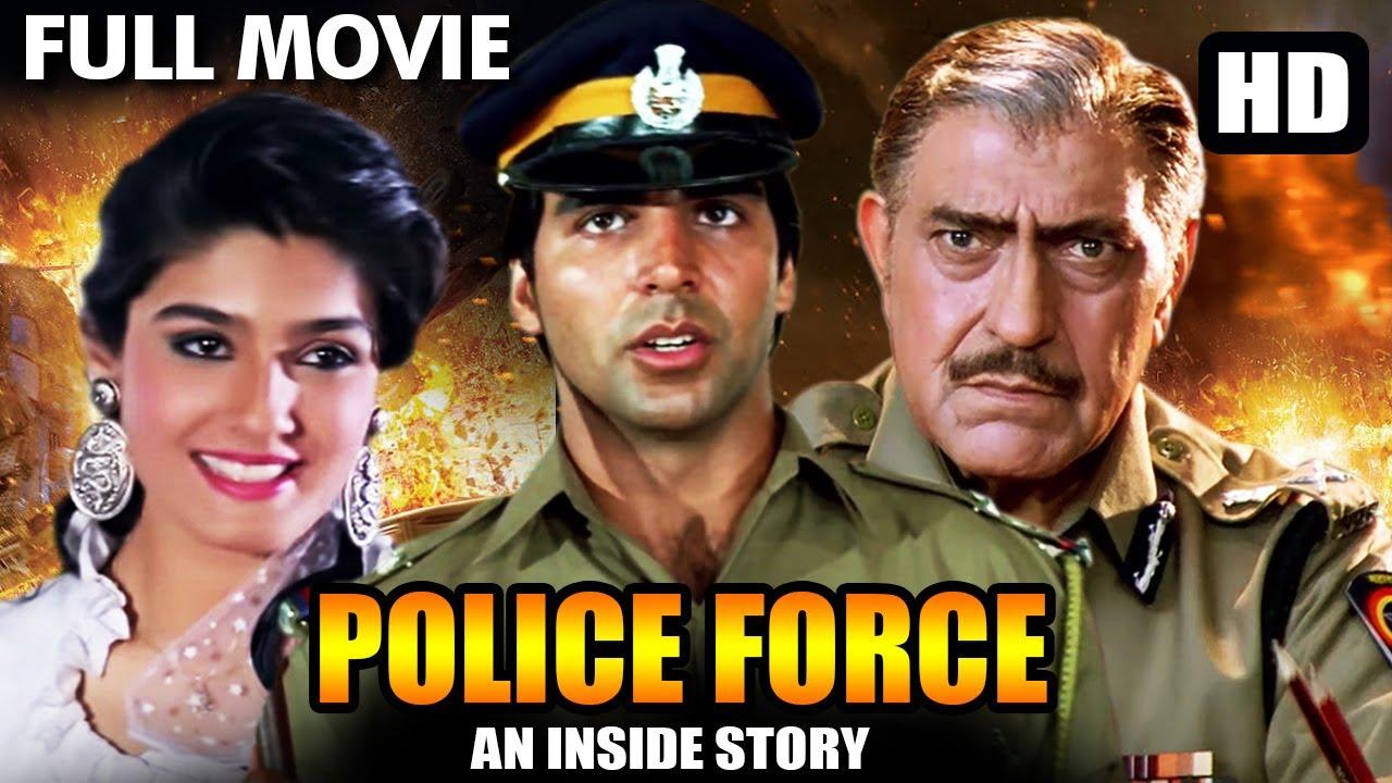 अक्षय कुमार की ज़बरदस्त हिंदी ऐक्शन मूवी Police Force Full Movie | Akshay Kumar Hindi Action Movie|HD