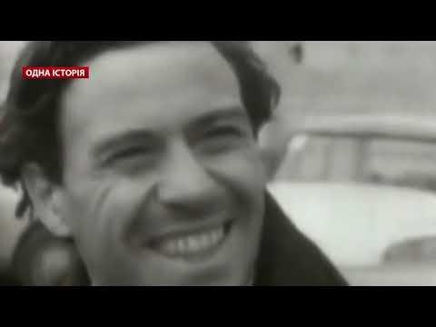 Легендарний автогонщик Формули-1 Джим Кларк: остання ...