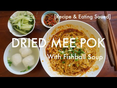 RESEP MEE POK KERING | SINGAPORE DRIED MEE POK RECIPE [Cooking & Eating Sound]