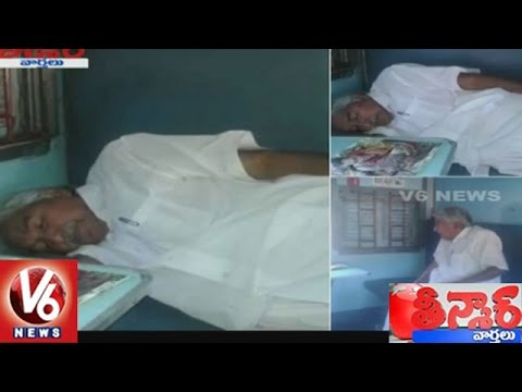 Oommen Chandy Travels In Sleeper Class Train | Teenmaar News | V6News