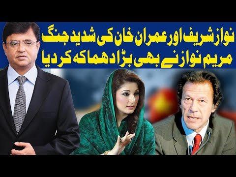 Dunya Kamran Khan Ke Sath - 26 December 2017 - Dunya News