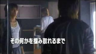 古川雄大 - First Story