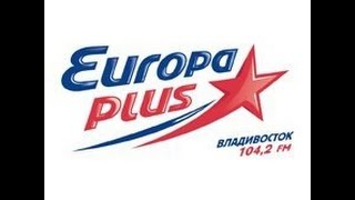 Из эфира Радио Европа плюс.Владивосток.104,2-Fm.Dj-Пётр.