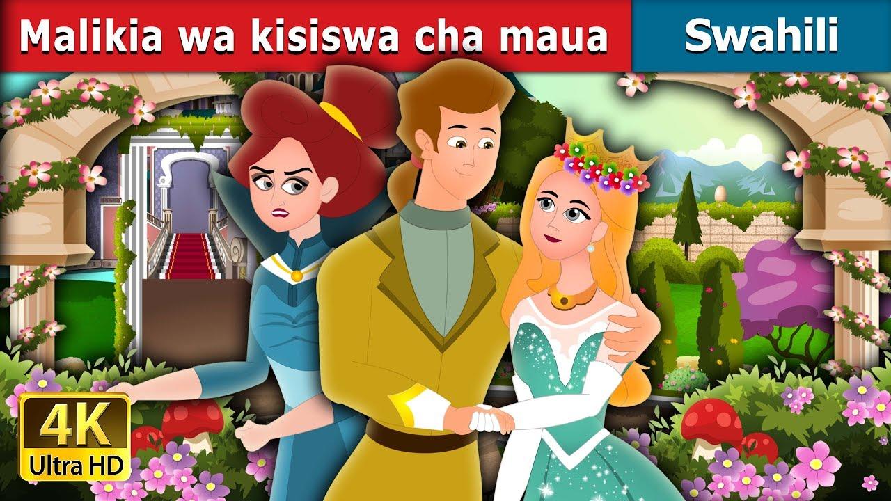 Download Malikia wa kisiswa cha maua | Hadithi za Kiswahili | Swahili Fairy Tales