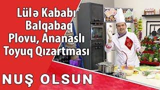 Lülə Kababı , Balqabaq plovu , Ananaslı toyuq qızartması - NUŞ OLSUN /01.11.2017/
