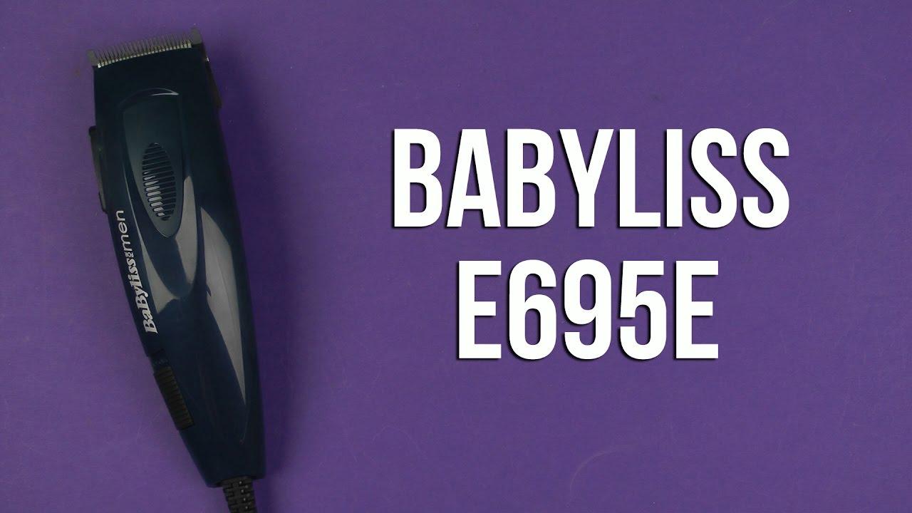 Машинка для стрижки волос babyliss e по цене от до грн.