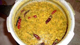 How to Make THOTAKURA PAPPU Recipe in Telugu