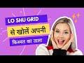 #loshugrid |Loshu Grid|lo shu grid numerology |Losu Grid Numerology calculator|Jovial Talent