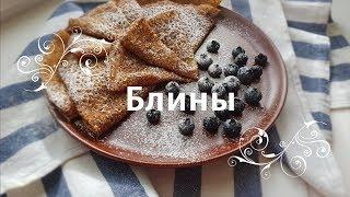 Ажурные Блины на молоке. Простой рецепт блинов | Pancakes with milk. Simple pancake recipe.