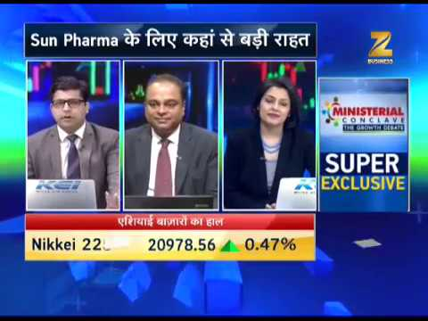 Share Bazaar Live: Experts recommend buying in Pharma, banking, IT sector
