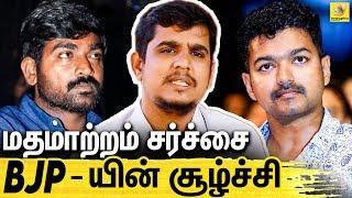 Sindhan Interview On Vijay IT Raid | Vijay Sethupathy
