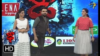 Rashmi Funny Task | Dhee 10 | 27th September 2017| ETV Telugu