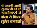 Anubhav Sinha and Taapsee Pannu Full Interview । Mulk । Bollywood । Making l The Lallantop