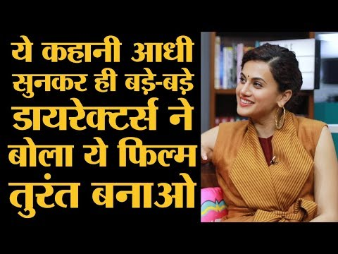 Anubhav Sinha and Taapsee Pannu Full Interview । Mulk । Bollywood । Making l The Lallantop Mp3