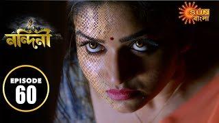 Nandini - Episode 60 | 26th Oct 2019 | Sun Bangla TV Serial | Bengali Serial