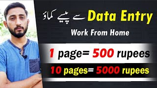 Make Money Online By Doing Data Entry Online Jobs At Home    Earn Money By Data Entry Work Online