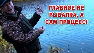 Главное не рыбалка, а сам процесс! Рыбалка на севере Стофети и компания 2017