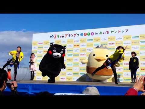 くまモン ステージ突入!ゆるキャラグランプリ 2014