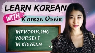 한국어 Learn Korean | Korean Phrases from Kdrama : How to introduce yourself in Korean